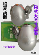 Linxia Muslim wash Shaanxi-style soup bottle famous family worship wash small clean pot household soup bottle (two)