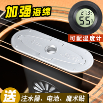 Guitar Humidifier Maintenance Guitar hygrometer instrument Humidifier dehumidifier box electronic hygrometer meter