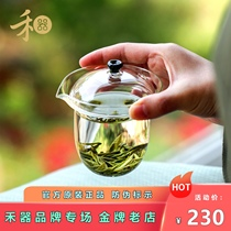 Wo new product green tea cup Jane Yi easy bubble cup Glass hand grab cover bowl with filter Hand grab pot handmade heat-resistant