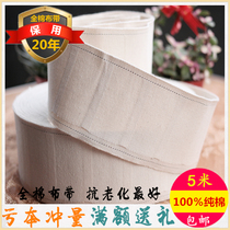 Curtain Head hook cloth with cotton white cloth with cloth strip curtain on the Ribbon accessories accessories thickened cotton cotton