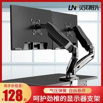Computer screen stand dual-screen desktop-mounted display screen base lift telescopic mechanical cantilever no-hole frame
