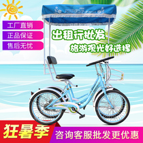 Xide Road 22 inch townhouses double bike parent-child car couple four-wheeled sightseeing car steering wheel two people riding adult