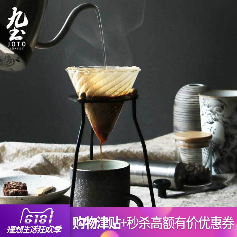 Jiutu coffee cup holder V60 filter cup triangle coffee cup filter cup filter filter paper