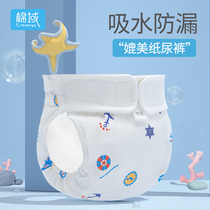 Pure cotton diaper pants newborn baby diapers meson cloth baby gauze diapers can wash urine ring waterproof breathable
