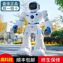 High-tech intelligent robot voice dialogue will walk Childrens early teaching learning machine programming remote control toys 3 boys 6