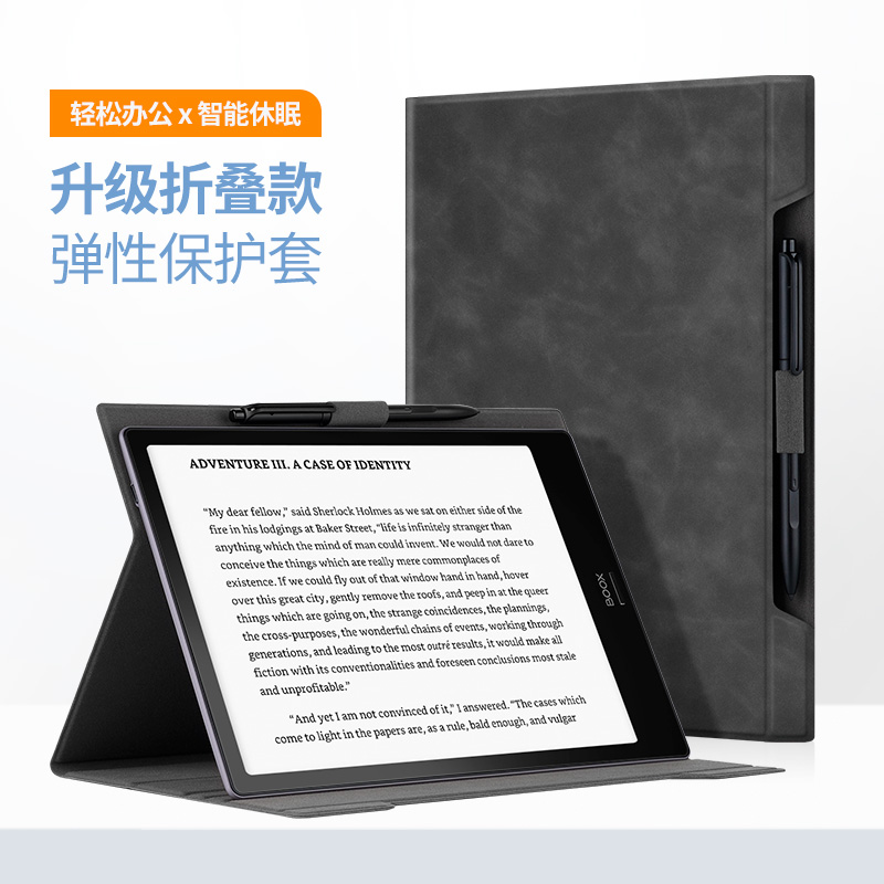 Aragonite BOOX note protective cover pro10.3 inch e-book NOVA 7.8 inch protective cover sleeping light anti-falling paper case MAX2 13.3 leather cover