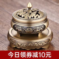 Aromatherapy furnace pure copper household indoor incense oven sandalwood God ring incense creative set piece ring fragrance three-legged incense furnace
