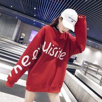 Приливная сетка Красная средняя длина мода Джокер толстовка женщины 2020 весна новая женская корейская версия свободная тонкая куртка