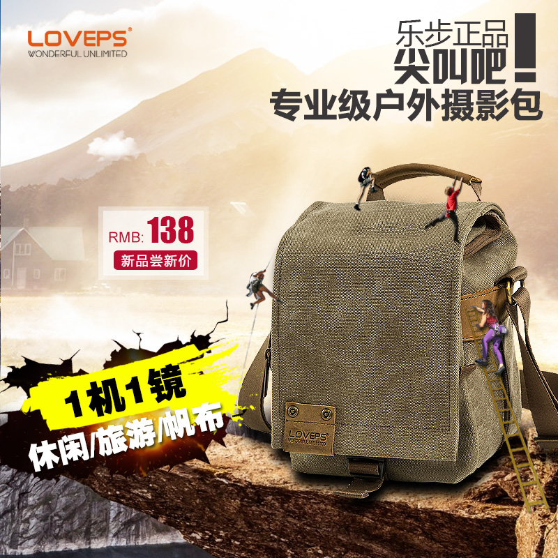 LOVEPS casual canvas camera bag shoulder bag Canon Sony outdoor waterproof SLR camera liner bag