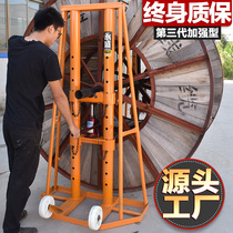 5 tons 10 tons 15 tons 20 tons of electric hydraulic lifting cable support sub-large Insein line rack heavy