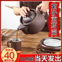 Pot Fu automatique ménage split décoction pot violet sable ébullition médecine pot pot médecine chinoise casserole TCM santé Pot de cuisson machine
