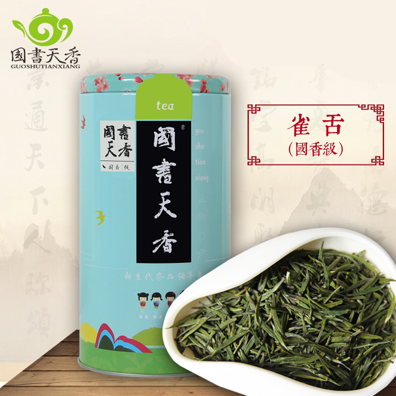 Country Fragrance Brill 200g 2018 New Green Tea Leaves in front of the Ming Dynasty Puyang Nanshan Shoumei Bulk