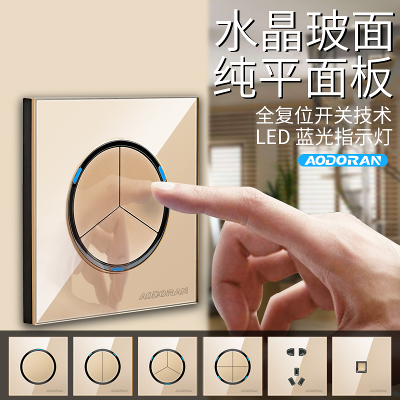 Odoran 86 switch socket panel household 5-hole socket USB wall with 1 5-hole 16A air conditioning