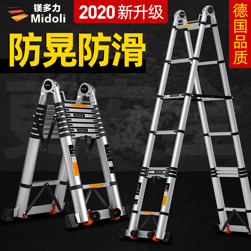 Magnesium multi-force telescopic ladder multi-function ladder household folding ladder lift straight ladder thickened aluminum alloy bamboo section engineering ladder