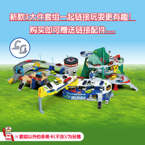 TOMY Domeca Car Building Parking Lot Alloy Racing Track Electric Kids Boy Gift Toy