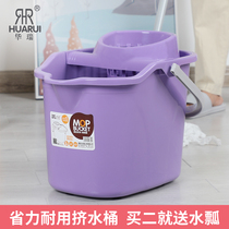 Hand pressure belt pulley thick wash moat bucket squeeze bucket cloth cleaning single bucket mop dry bucket household large capacity.
