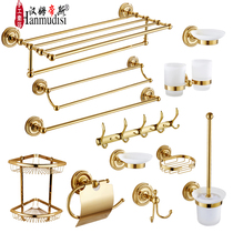 European All-Copper bath towel rack gold-plated toilet pendant set bathroom locker bathroom hardware gold towel rack