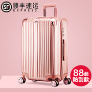Luggage trolley suitcase caster female male leather case Korean student password 202428 inch bags