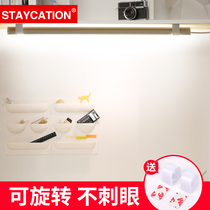 Cool Lamp college student dormitory lamp led long table lamp Eye protection Study desk bedroom Oracle USB charging Lamp