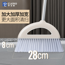 Household broom thickened plastic magic knife dustpan combination set sweeping broom single soft hair magic big Broom