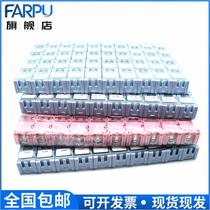 Farpu丨0603贴片电阻样品盒 0R-10M 精度1% 170种各100颗装好盒子