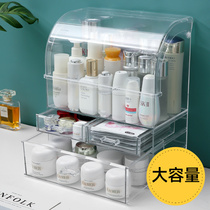 Cosmetics storage box dust-proof tabletop skin care rack home finishing transparent box pressure Kle dormitory makeup.
