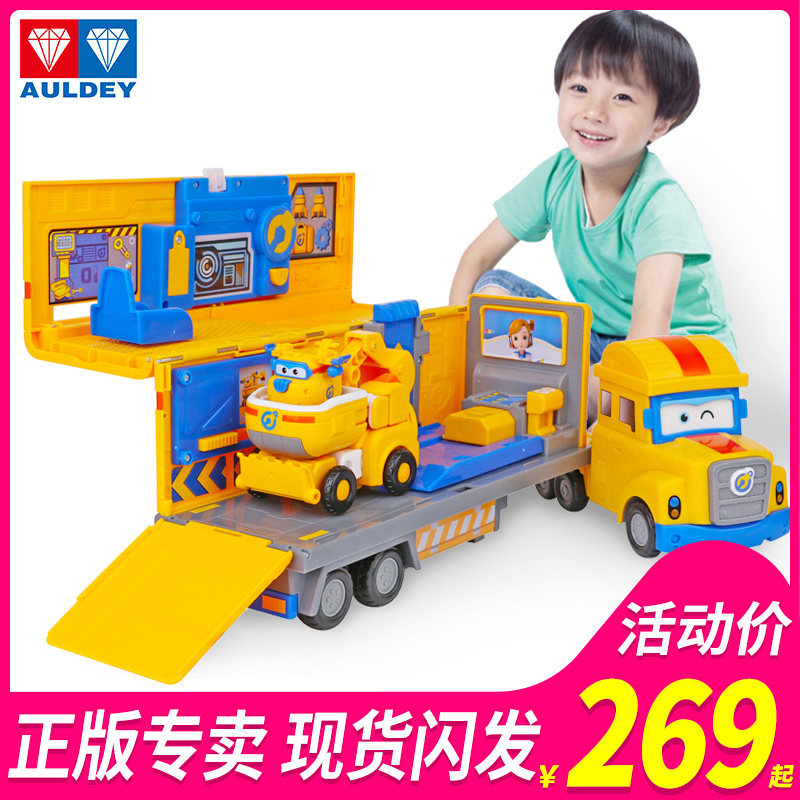 Super Chivalrous Uncle Carl Rescue Car Suite Toy Set Leddido Multiformable Robot Little Chivalrous
