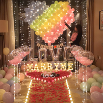 Proposal prop romantic surprise scene set creative supplies letter lamp table white artifacts indoor Valentines Day decoration
