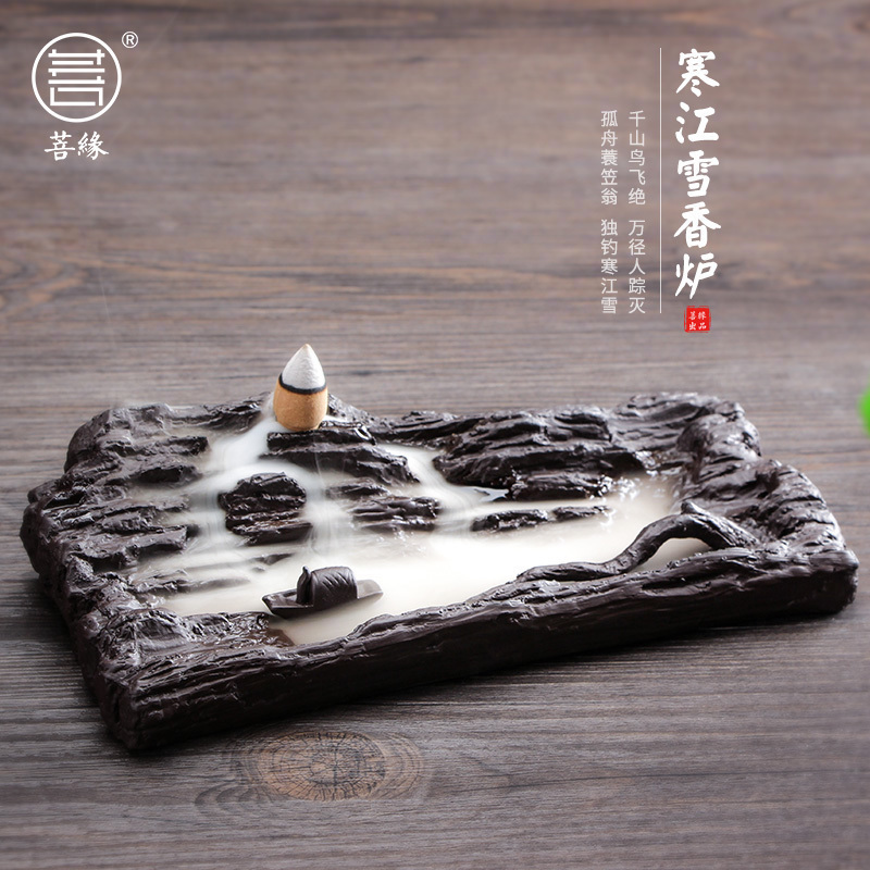 Backflow incense burner incense channel creative decoration large purple sand incense burner tea channel incense burner sandalwood incense burner for Buddha incense burner