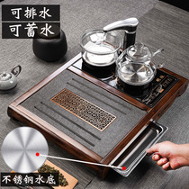 Wujin stone tea tray stone plate household small tea tray set automatic integrated induction cooker integrated simple and modern