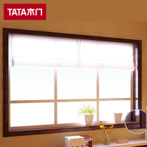 Tata wood doors and windows Package side Bag window set Paint free window Set window cover multi-color optional
