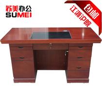 1 2 м 1 4 м 1 6 м босс настольный компьютер рабочий стол домашний работник ноутбук клерк офисный стол один человек