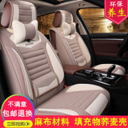 The automobile seat four general volkswagentiguan blue collar Lavida Bora Jetta winter cushion linen cushion package in Changan