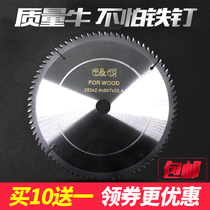 4 7 9 14 16 12 10 inch aluminum alloy woodworking saw blade angle grinder cutting electromechanical disc push machine saw blade