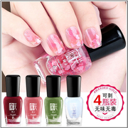 Peelable tearing nail polish can set combination lasting water non-toxic tasteless green naked wine red women available