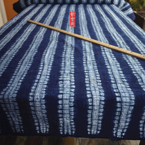 Yunnan Dali tie-dyeing fabric handmade grass blue dyed cotton cloth fabric tablecloth curtain wall background decoration
