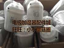 Carles the source of the day Garnoldmanga le le mai kang electrode and wet irrigation electrode humidification Barrel
