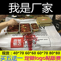 Custom disposable plastic tablecloth thickened waterproof rectangular can print logo lobster crab Hot pot takeaway tablecloth