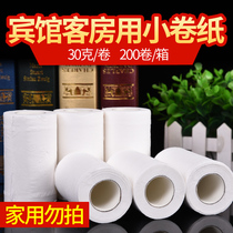 Lai Yuan hotel rooms with 30 grams of small rolls of paper toilet paper 200 rolls of whole box wholesale
