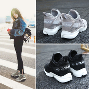 In the autumn and winter shoes increased 2017 new all-match warm shoes female Korean version of the ulzzang source of tide