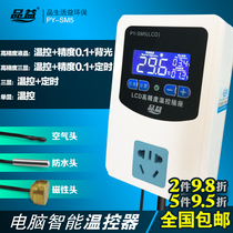 Electronic temperature control Socket digital display microcomputer Intelligent Thermostat Color Controller Switch product benefit SM5