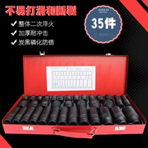 Wind cannon sleeve extension Lux 1 2 small wind cannon Rotary with extended electric wrench hexagonal heavy sleeve head set