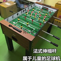 Spott Table Soccer Machine Eight-pole childrens desktop soccer table French safety telescopic rod table Soccer Tours