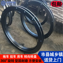 Trolley semi-trailer Agricultural tractor motorhome tow steering turn turn turn turn bearing assembly cast iron steering support