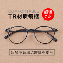 a17b5d58f3 Ultra-light myopia glasses full frame black frame big face eye frame  finished with degrees