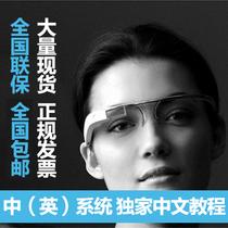 Google Glasses 2 Generation 3 generation google glass camera video blink photo multi-function Bluetooth Smart Glasses