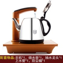 Electromagnetic household tea machine electric heater on the water stove to make tea kettle set automatic pumping