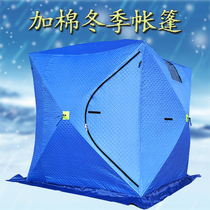 New ice fishing tent winter fishing thickened 3-4 people ice House add cotton bao warm winter fishing tent windproof Winter Fishing Supplies