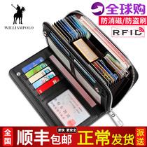 Imperial Paul кожаная сумка для карт для мужчин с несколькими ячейками для карт большой емкости в одном длинном многофункциональном футляре для документов