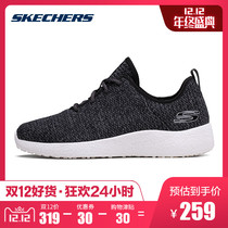 Skechers Skechi Mens lightweight running shoes fall breathable mesh cloth shock absorber fashion sneakers 52114